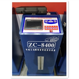 ZC-8400 visual ternary / combustion chamber intelligent cleaning equipment