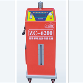ZC-6200 Lubrication System Cleaning and Maintenance Equipment