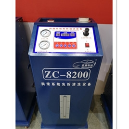 ZC-8200 Lubrication System Cleaning Special Equipment