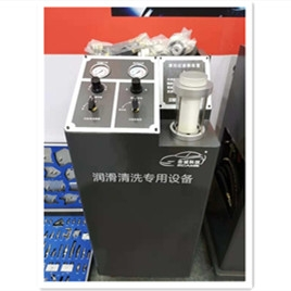 ZC-920Q Lubrication System Cleaning Special Equipment