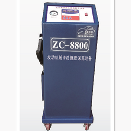ZC-8800 engine cleaning equipment