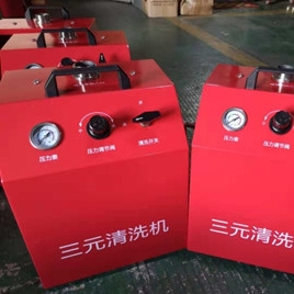 Portable ternary cleaning equipment