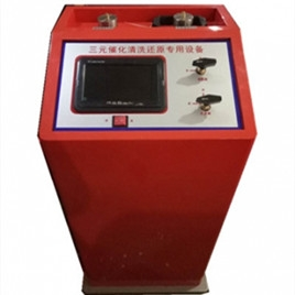 Ternary cleaning and reducing machine