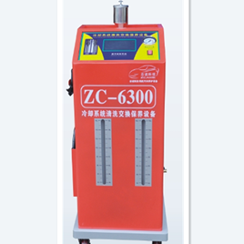 ZC-6300 cooling system cleaning exchange maintenance equipment