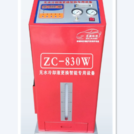 ZC-8300J intelligent special equipment for anhydrous coolant replacement