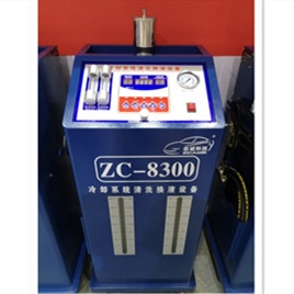 ZC-8300 cooling system cleaning equipment