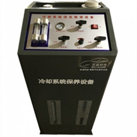 ZC-9300 cooling system cleaning and liquid exchange equipment
