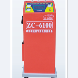 ZC-6100 fuel injection nozzle inlet and exhaust cleaning and maintenance equipment