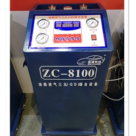 ZC-8100 oil inlet ternary / GDI comprehensive maintenance equipment