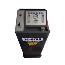 ZC-9700 Special Diesel Cleaning Machine for Fuel System